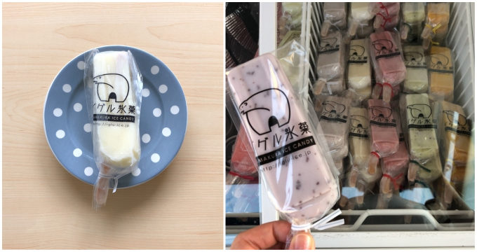 神奈川・腰越のアイス屋さん「イグル氷菓」のアイス 北海道ミルクとあずき