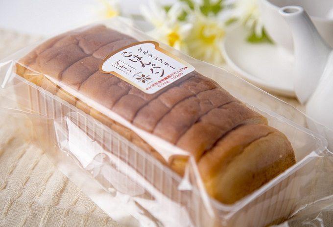 健康的な素材とお米の味にこだわったグルテンフリーの「魚沼ごはんパン」3