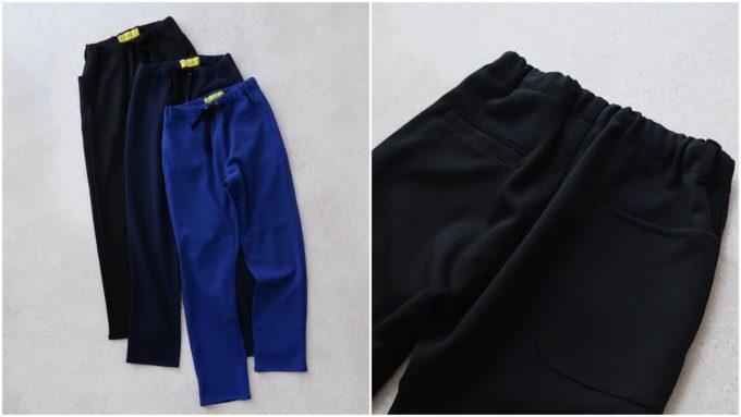 着やせ効果が期待できる、大人の女性におすすめの「necessary or unnecessary ネセサリー オア アンネセサリー」の黒パンツ