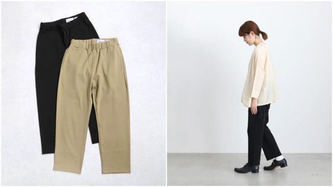 着やせ効果が期待できる、大人の女性におすすめの「YAECA ヤエカ」の黒パンツ
