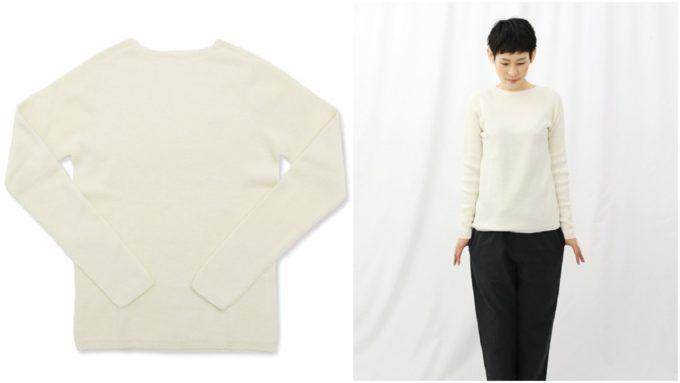 着やせ効果&着回しもできる大人の女性におすすめの「F/style エフスタイル」の白いニット