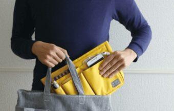 バッグの中とデスクがスッキリ片付く。「【バッグインバッグ】おともポケット」