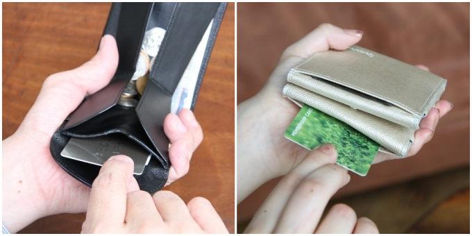 外側に2カ所のカードポケットが追加された「ハンモックウォレット プラス」
