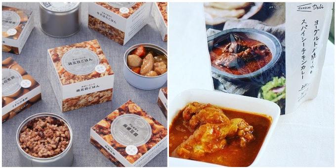 普段から食べたいおいしさの長期保存食「IZAMESHI」の缶詰とパウチの食品