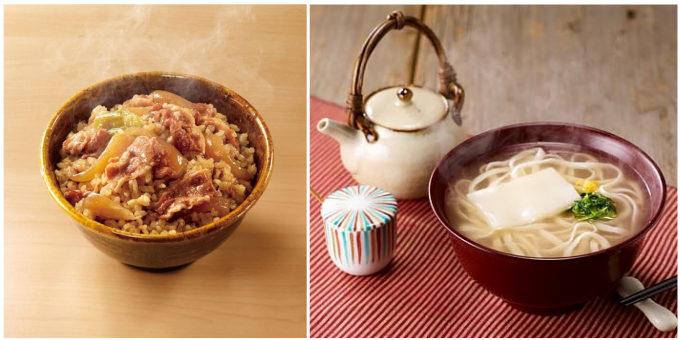 普段から食べたいおいしさの長期保存食「IZAMESHI」の牛丼とちからうどん