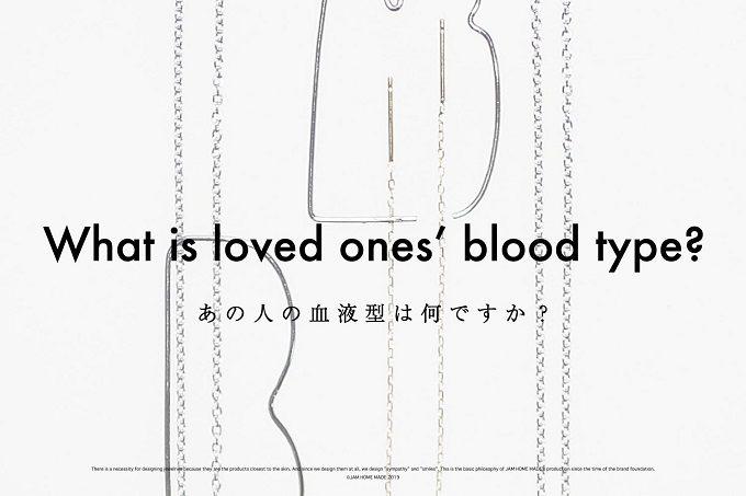 「JAM HOME MADE」のシンプルで上品な血液型アクセサリー1