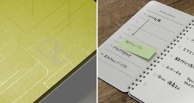 何度も書いて消せるノートタイプのホワイトボード「nu board(ヌーボード)」5