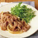 豚のしょうが焼きもフライパンいらず。おかずやスイーツが電子レンジだけで作れる簡単レシピ本
