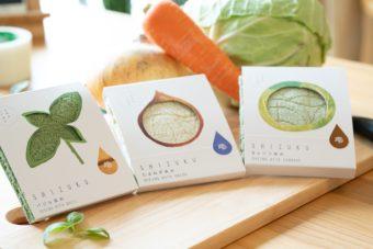 素材の作り手にまで思いを馳せる。伝統野菜で染められた「雫~SHIZUKU~」のタオル