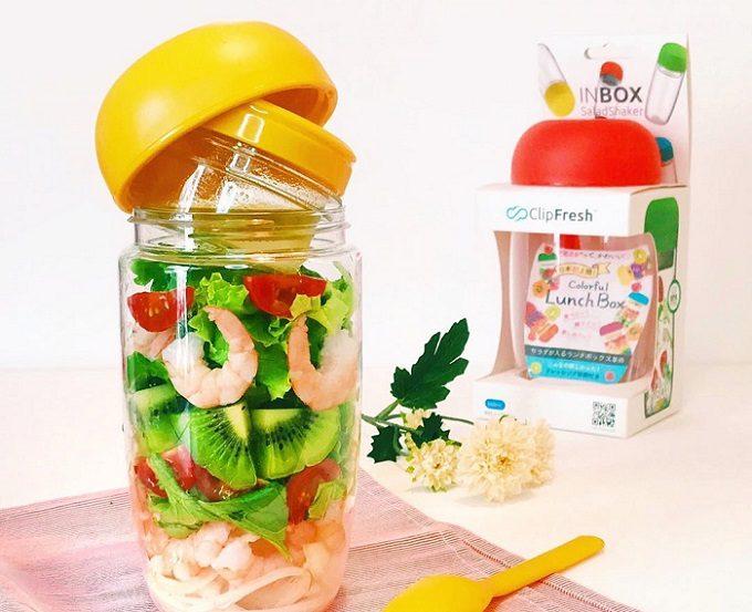 透明な容器でサラダがおしゃれに入れられる「INBOXサラダシェイカー」3