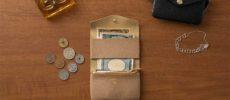 「秋財布」をお探しの方へ。大人の女性におすすめの上質な革財布特集