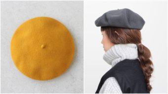 かわいく季節感を取り入れよう。大人の女性におすすめのベレー帽特集