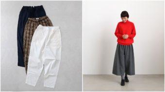 着やせ効果あり。大人女性の秋冬の注目アイテム、短めパンツで差をつける