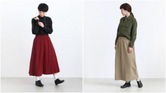 気になる下半身をおしゃれにカバー。秋冬におすすめのロングスカート特集