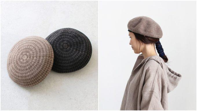 大人の女性におすすめの「Nine Tailor (ナインテーラー)」のベレー帽