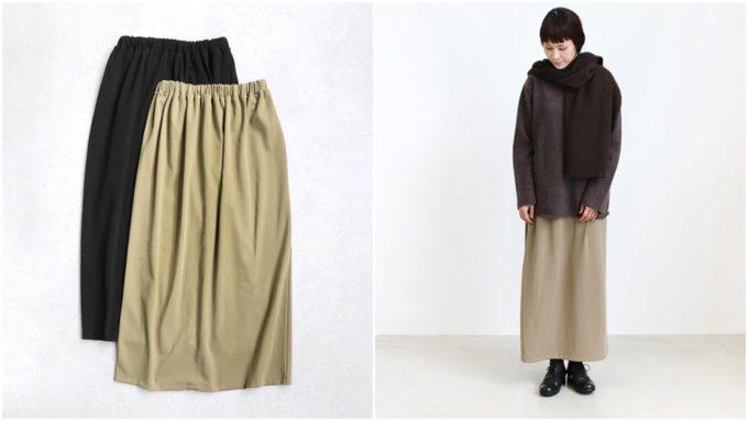 大人女性におすすめの「YAECA ヤエカ」のロングスカート
