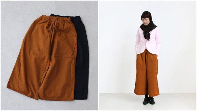 大人女子におすすめ、「NAPRON ナプロン」の着やせ効果のある短め丈パンツ