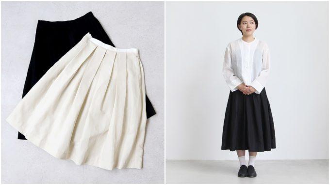 大人女性におすすめの「OLDMANS TAILOR オールドマンズテーラー」のロングスカート