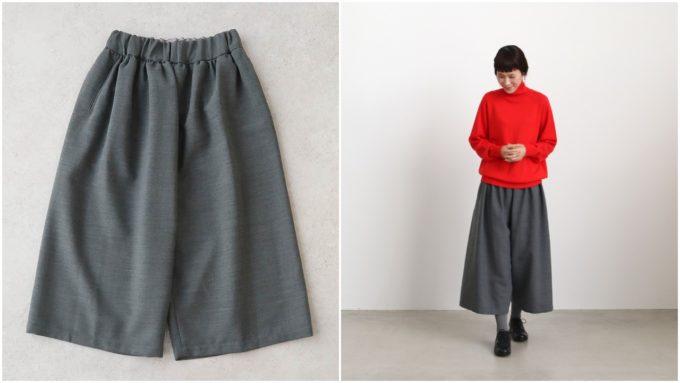 大人女子におすすめ、「NO CONTROL AIR ノーコントロールエアー」の着やせ効果のある短め丈パンツ
