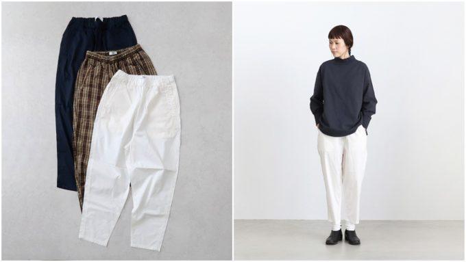 大人女子におすすめ、「UNIVERSAL TISSU ユニヴァーサルティシュ」の着やせ効果のある短め丈パンツ