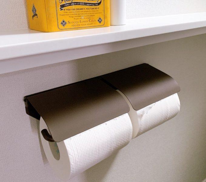 トイレをおしゃれにする、簡単DIYインテリア「金属製トイレットペーパーホルダー」