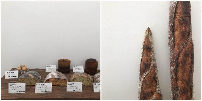 和歌山のパン屋「3ft」のパン