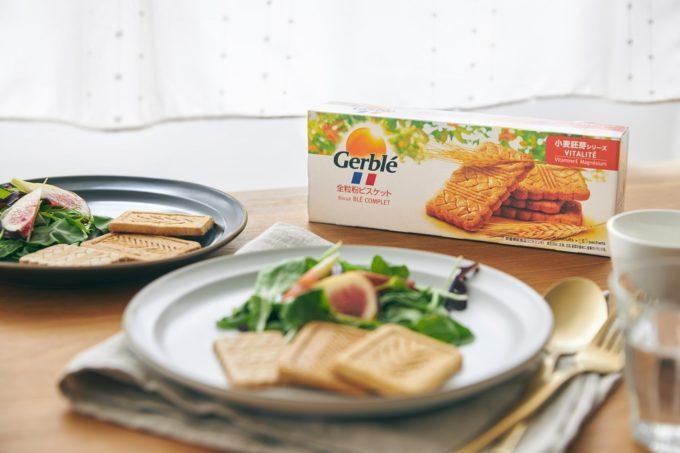 朝食やおやつにおすすめ、南仏発のビスケット「ジェルブレ」2