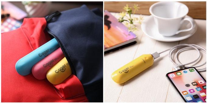 家族や同僚とシェアできるモバイルバッテリー「colorfulbank」3