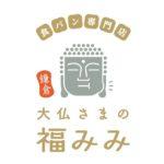 食パン専門店「大仏さまの福みみ」ロゴ