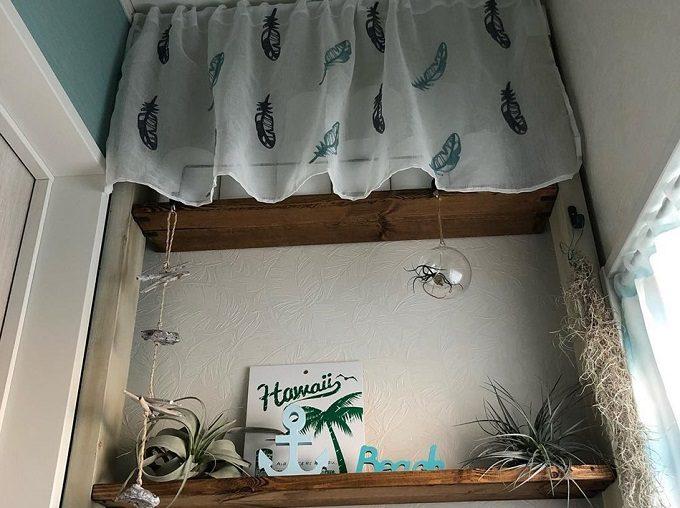 トイレをおしゃれにする、隠すインテリア「カーテン」