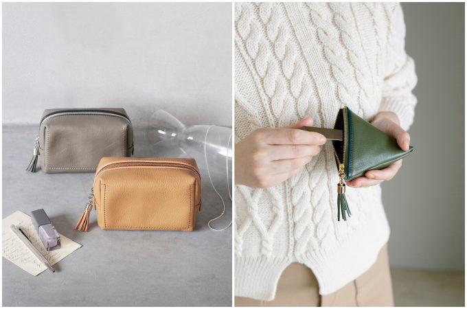 「土屋鞄製造所」の定番シリーズ「clarte(クラルテ)」の新作、ポーチ