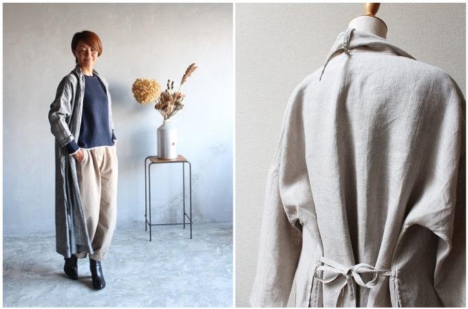 秋におすすめの「tsu tsu mu(つつむ)」の羽織物アイテム、ローブ