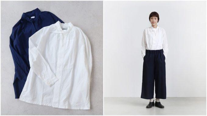 大人女子の冬におすすめの「AIR ROOM PRODUCTS エアルームプロダクツ」のシャツ