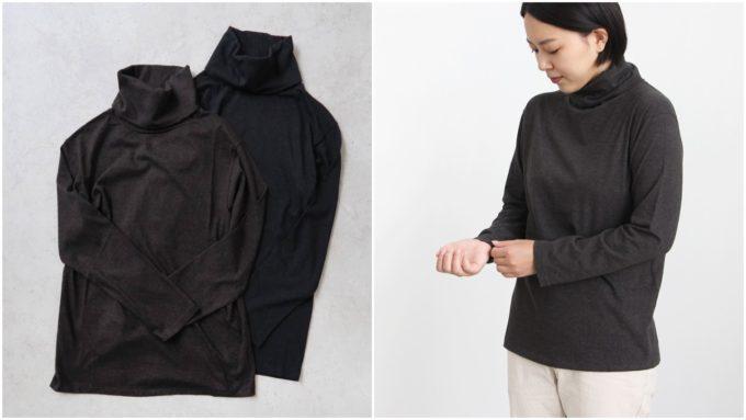 ベーシックな黒のタートルネックとモデル着用の写真