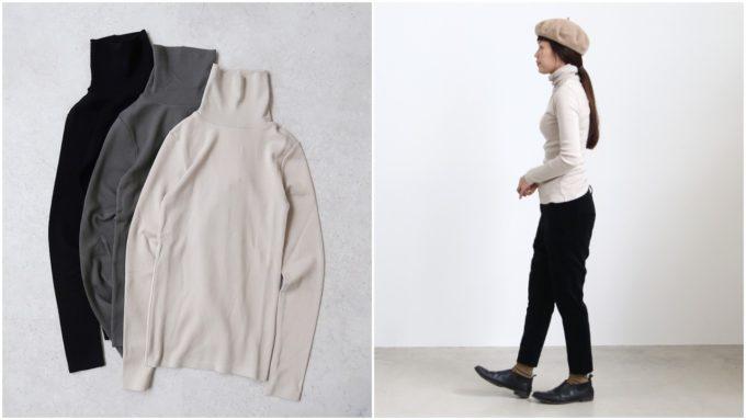 シルエットの美しいタートルネックとモデル着用の写真