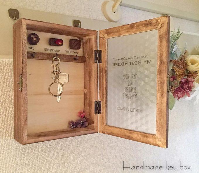 玄関をおしゃれに見せるアイテム:キーボックス