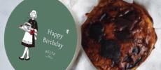 ギフトにおすすめの東京・広尾「「BELTZ(ベルツ)」のバスクチーズケーキ1