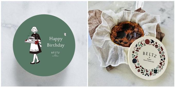 ギフトにおすすめの東京・広尾「「BELTZ(ベルツ)」のバスクチーズケーキ4