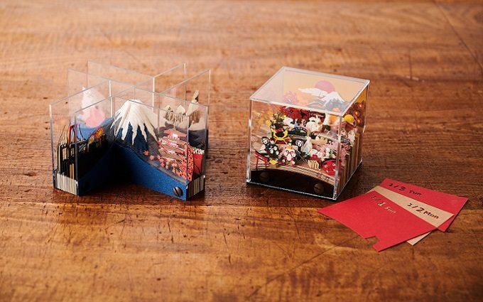 東急ハンズ限定。1枚めくるごとにアートが完成に近づく日めくりカレンダー「OMOSHIROIカレンダー」2種2