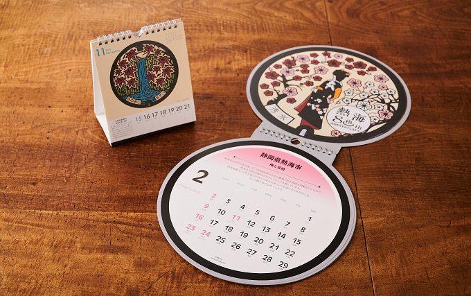 東急ハンズ限定。全国のマンホールを描いた「OMOSHIROIカレンダー」2種