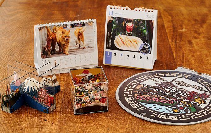 東急ハンズで販売されているさまざまなカレンダー