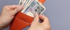 ミニ財布の悩みを解消し時短を叶えたコンパクト財布「JITAN」1
