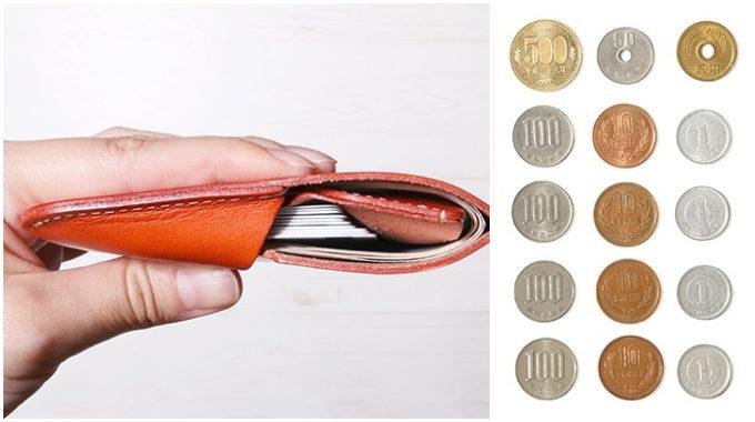 小銭をたっぷり入れてもスリムなコンパクト財布「JITAN」