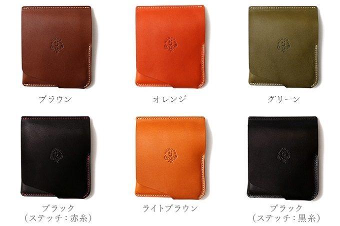 コンパクト財布「JITAN」のカラーバリエーション