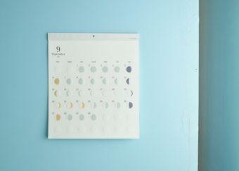 毎日眺めるアイテムだからこだわって選びたい。「Re+g」のおしゃれなカレンダー<3選>