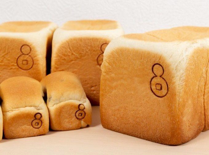 「高級食パン専門店エイト」のぷれーん食パンとミニ食パン