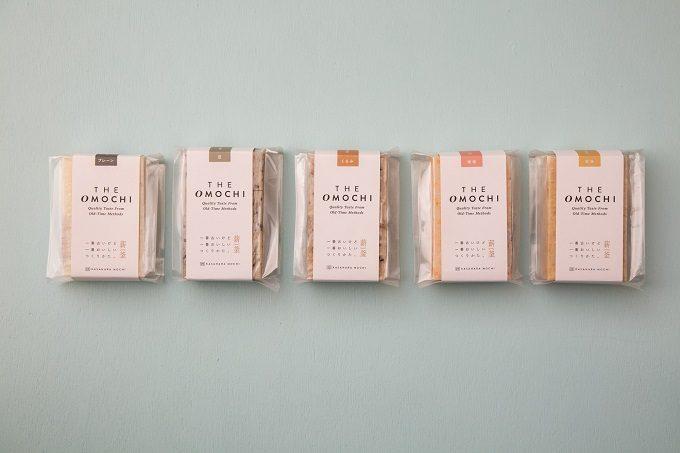 お餅ブランド「THE OMOCHI」の5種とパッケージ
