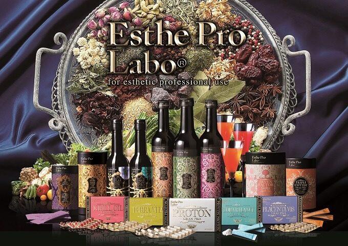 サロン「Esthe Pro Labo SHIBUYA」の商品の写真