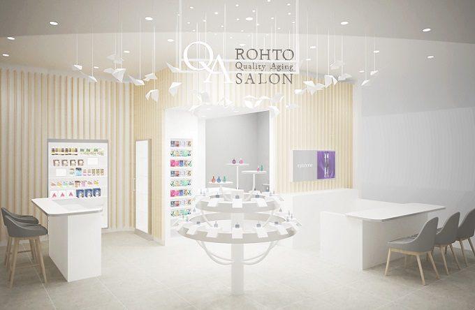 ロート製薬初の店舗「ロートQualityAgingsalon」の写真