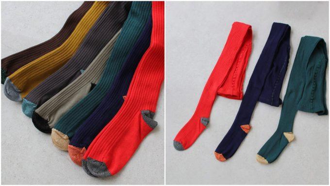 プレゼントにもおすすめの「SUIS MOI スイ モア」の靴下